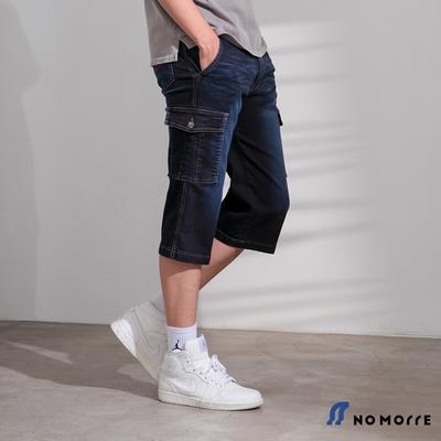 NoMorre 【MIT】台灣製超彈力刷色丹寧七分工作褲-深藍色