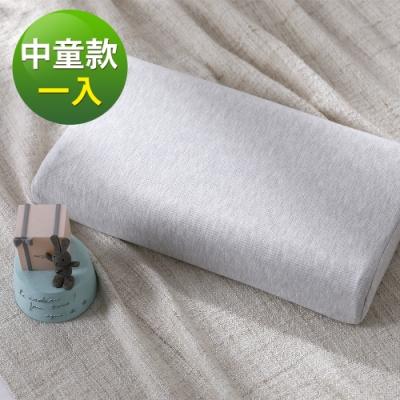 HOYACASA 泰國乳膠枕(中童款-一入)