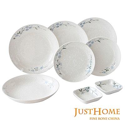 Just Home日式櫻花陶瓷超值8件餐盤餐具組