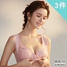 限量!!!enac 依奈川 韓國頂級蕾絲美膚前扣無鋼圈內衣(超值三件組)