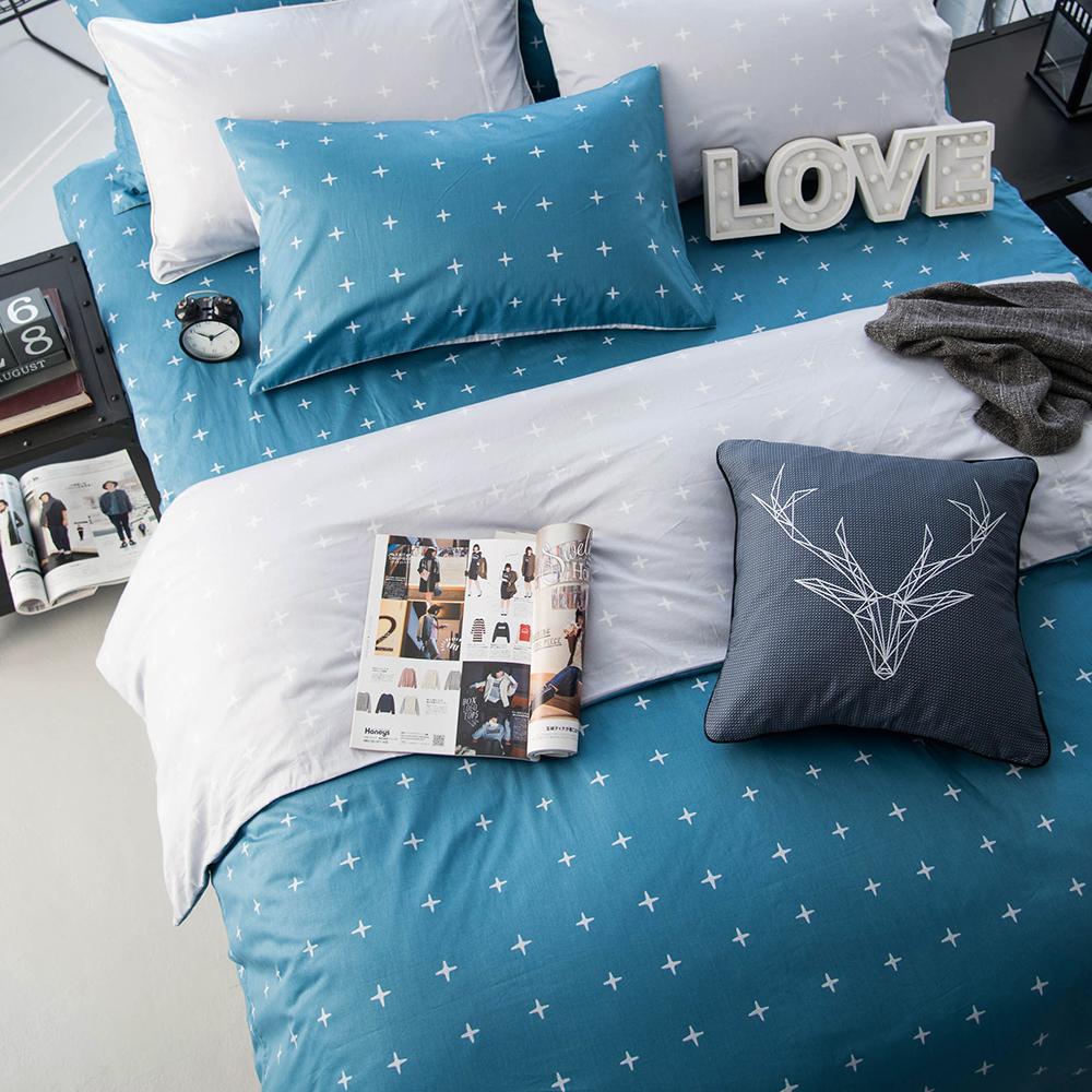 OLIVIA  阿波羅 藍  標準雙人床包被套四件組 200織精梳純棉