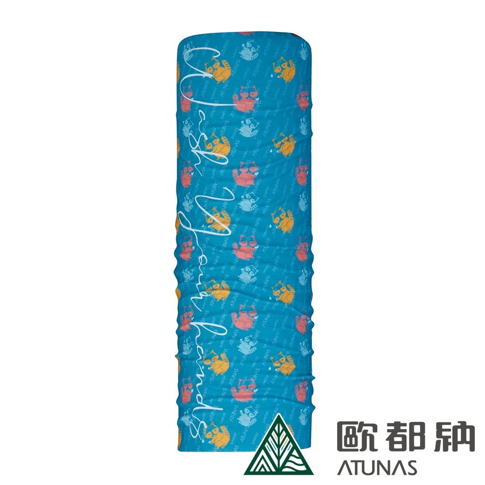 【ATUNAS 歐都納】COOLMAX涼感抗菌頭巾A1ACCC08N繽紛藍/吸濕排汗/防曬透氣/單車/運動/路跑