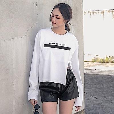 DADA SUPREME 潮流短版印花上衣-女-白