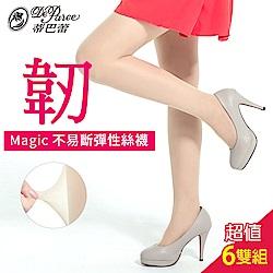 蒂巴蕾Deparee Magic韌彈性絲襪-6入組