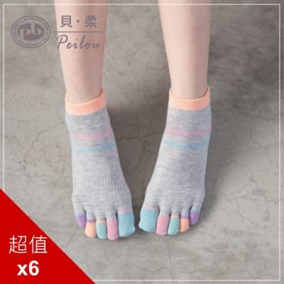 貝柔 柔棉乾爽抑菌五趾襪-繽紛(6雙組)