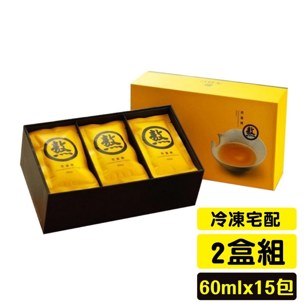 (原廠冷凍配送) 老協珍 冷凍熬雞精 60mlx15包/2盒