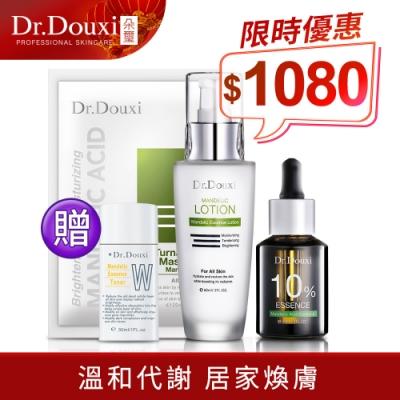 Dr.Douxi 朵璽 杏仁酸乳液60ml+精華液10%30ml+化妝水30ml+面膜1片
