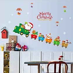 半島良品 DIY無痕壁貼-聖誕小火車 SK6037   45x60cm