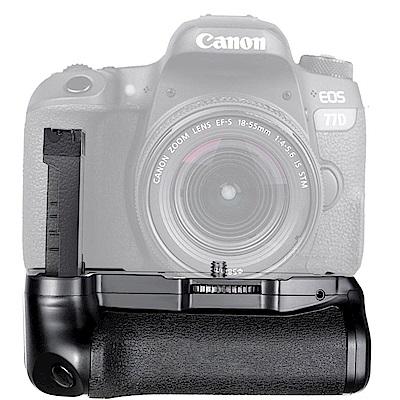 【LOTUS】CANON 800D 77D 副廠電池把手 電池盒