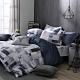 OLIVIA  Picasso 灰 標準雙人床包兩用被套四件組 200織精梳純棉 台灣製 product thumbnail 1