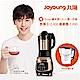 九陽高速破壁冷熱調理機 JYL-Y15M product thumbnail 2