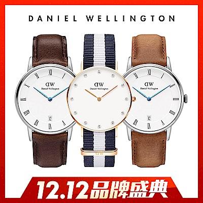 [時時樂限定]DW官方旗艦店34mm Classy水鑽/dapper藍指針錶