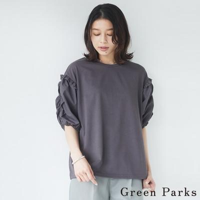 Green Parks 立體荷葉摺邊拼接短袖T恤