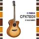 YAMAHA CPX700II /木吉他/公司貨保固/漸層色 product thumbnail 1