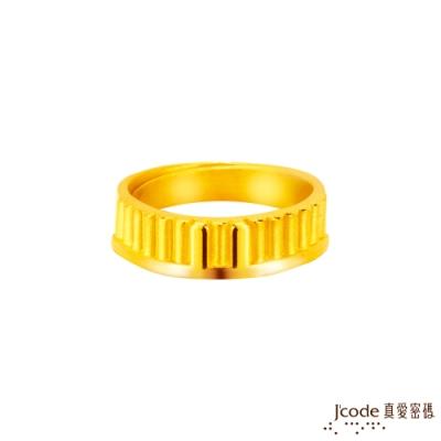 J code真愛密碼金飾 獨一無二黃金男戒指