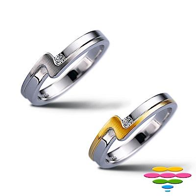彩糖鑽工坊 鑽石戒指-細版 (2選1) 緣份系列