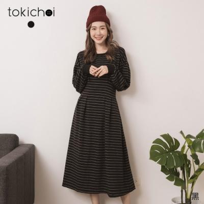 東京著衣 慵懶百搭橫條紋收腰寬袖洋裝