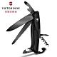 VICTORINOX 瑞士維氏10用Ranger Grip 55系列瑞士刀(130mm)-黑X黑刀刃 product thumbnail 1