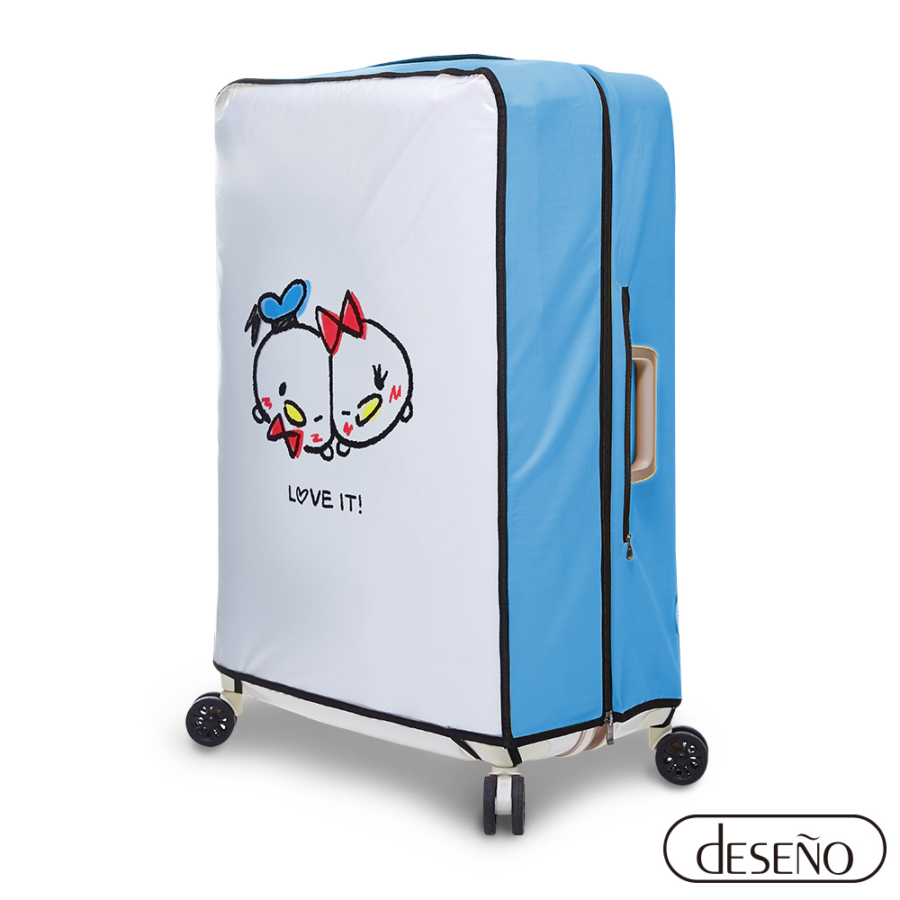 【Disney】TSUMTSUM轉轉系列彈性透明箱套-唐老鴨黛西 L號