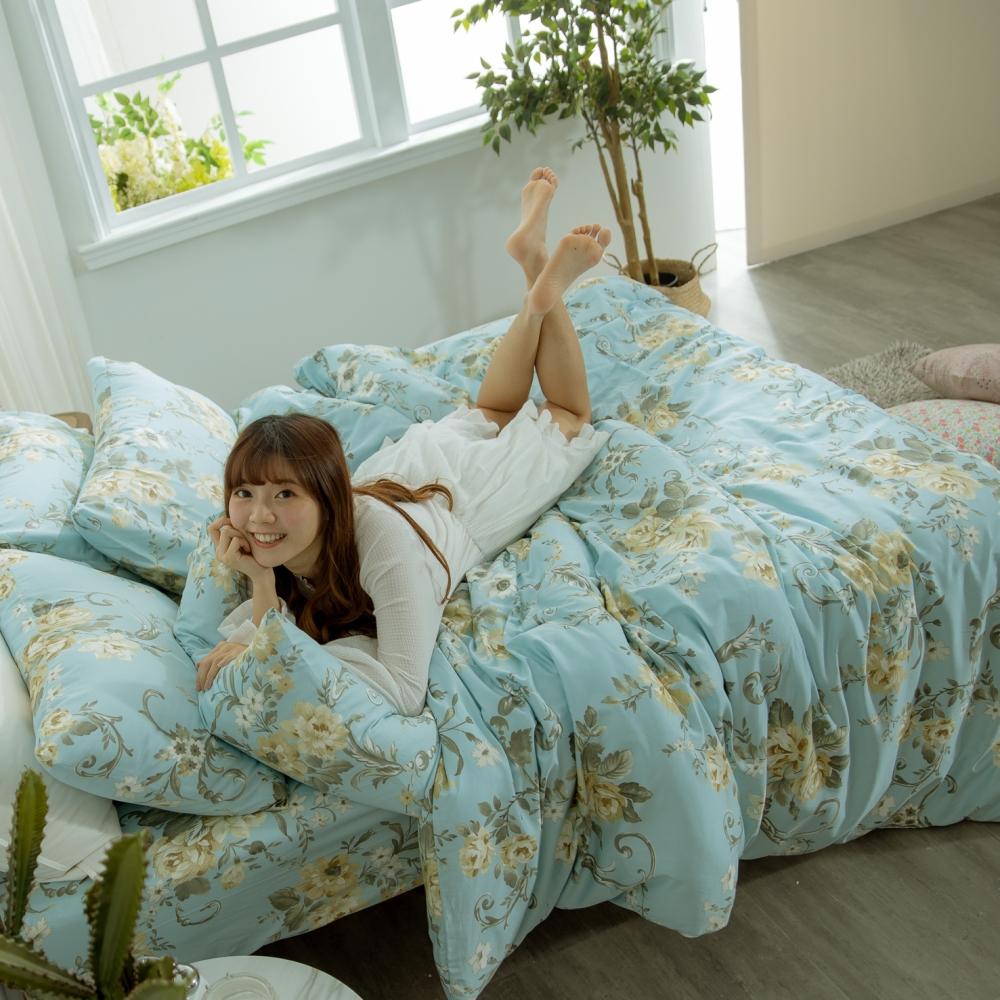 AmissU 頂級60支新疆長絨棉單人床包雙人被套三件組 花戀寄情