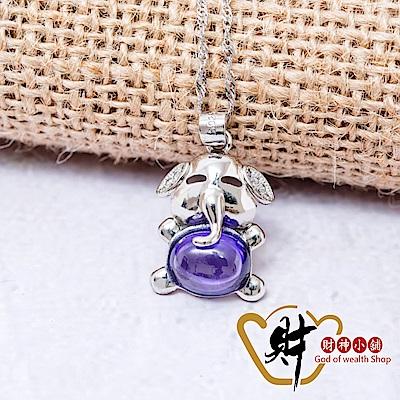 財神小舖  俏皮好運象 925純銀項鍊-紫色 (含開光) MS-5003