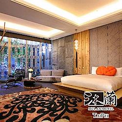 (台北)沐蘭精品旅館 楓舞房2小時休憩券