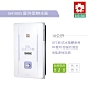 櫻花熱水器 SAKURA 屋外型瓦斯熱水器 GH-1005 10L 不含安裝 product thumbnail 1