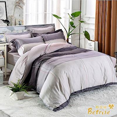 Betrise往事  雙人-植萃系列100%奧地利天絲四件式兩用被床包組