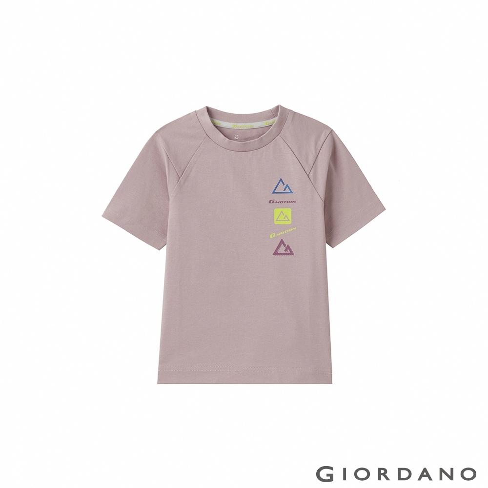 GIORDANO 童裝G-MOTION印花短袖T恤 - 84 丁香淡紫