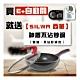 e+自動關-瓦斯爐安全控制系統瓦斯老人的好幫手安裝簡單自動關火安心提醒-橫式*1贈西華炒鍋 product thumbnail 1