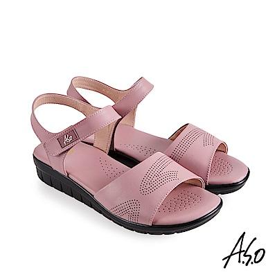 A.S.O 機能休閒 挺麗氣墊牛皮沖孔休閒涼鞋-淺紫