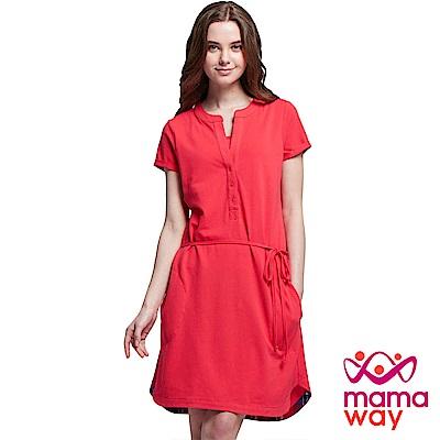 孕婦裝 哺乳衣 涼感半開襟綁繩孕哺洋裝(共二色) Mamaway