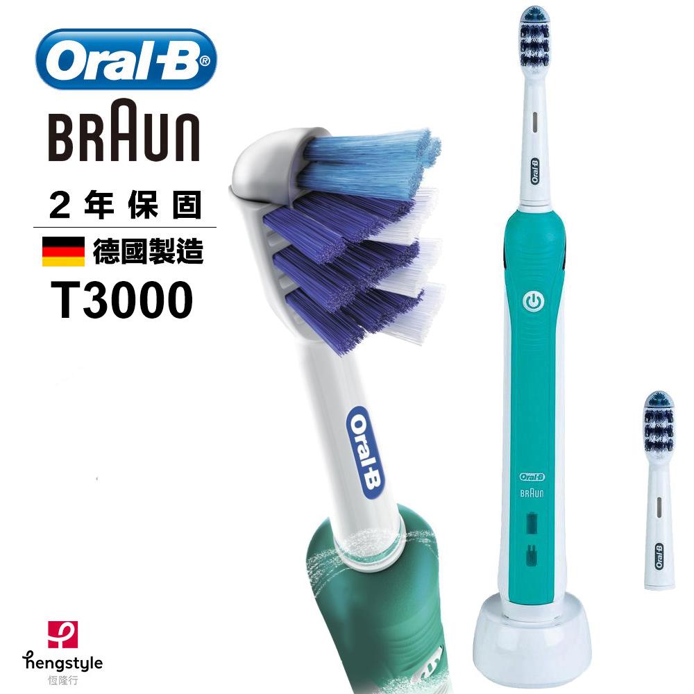德國百靈歐樂B三重掃動電動牙刷(T3000)