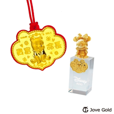 Disney迪士尼系列金飾 黃金彌月印章套組木盒-如意維尼款+美妮造型印章 <b>0</b>.15錢