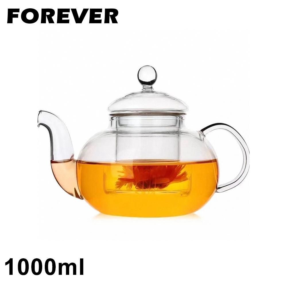 日本FOREVER 英式耐熱玻璃濾網花茶壺1000ML(快)