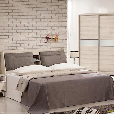 文創集 帕德頓5尺亞麻布雙人床台組合(床頭箱+床底+不含床墊)-155x218x99cm