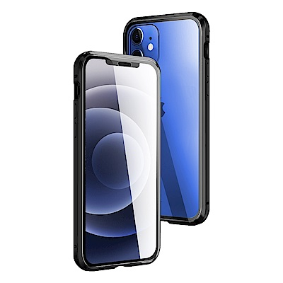 iPhone 12 mini 磁吸雙面玻璃殼 金屬 透明 全包覆 手機殼 黑色 (iPhone12mini手機殼 iPhone12mini保護殼 )