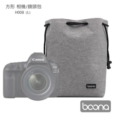 Boona 3C 相機/鏡頭包 方形 H008 (L)
