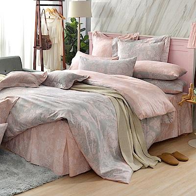 英國Abelia  伊莎貝拉 雙人純棉五件式被套床罩組