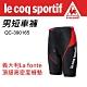 Le Coq sportif 公雞牌 男短車褲 QC-390165