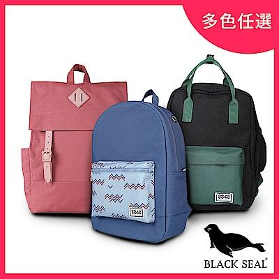 【限時】BLACK SEAL 聯名8848系列-休閒後背包 均一價