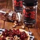 暖暖純手作 切片紅棗乾-紅棗茶(250g)含罐重