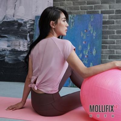 【小禎聯名設計】Mollifix 瑪莉菲絲 TRULY涼感後開岔短袖上衣 (乾燥玫瑰)