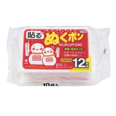 日本-小久保 12H黏貼式暖暖包(10入)
