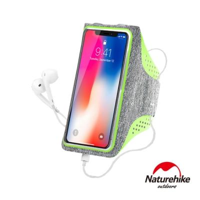 Naturehike 戶外運動輕量透明手機臂套 臂包 螢光綠-急