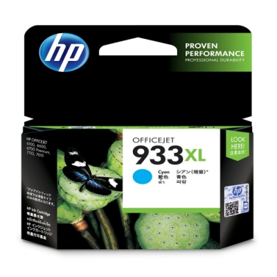 HP CN054AA 原廠藍色高容量墨水匣 NO:932XL