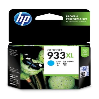 HP CN054AA 原廠藍色高容量墨水匣 NO:933XL