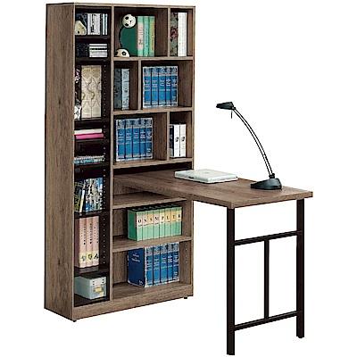 文創集 賽芙亞時尚4尺多功能伸縮書桌/書櫃組合-135x90.2x182cm免組