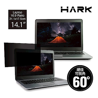【HARK】16:9 筆電專用抽取式超薄防窺片(14.1吋 - 31.1x17.5cm)