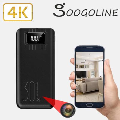 【A14S-4K畫質行動電源】無線攝影機,無線針孔攝影機,無線微型攝影機,無線監視器,無線攝影機